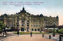 Одесса. Вид на Соборную площадь с Садовую улицу. Почтовая открытка