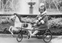 Горсад, любительское фото, 1954 г.