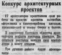 ������� � ������ ��������������� ������, 07 ������ 1950 �.