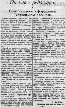 ������� � ������ ��������������� ������, 17 �������� 1950 �.
