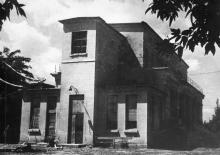 Здание недействующей подстанции, разоренное оккупантами. Конец 1940-х гг.