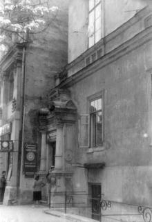 Улица Советской Армии № 21. Фотограф Андрей Онисимович Лисенко. Конец 1940-х гг.
