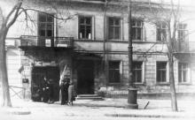 Одесса. Ул. Карла Либкнехта, 14. Фотограф Андрей Онисимович Лисенко. Конец 1940-х гг.