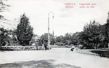 Горсад, 1910-е годы