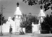 Вход на 1-ю комсомольскую Одесскую кинофабрику. 1930-е гг.