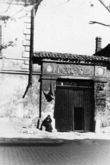 Одесса, ул. Лизогуба, № 5. Фотограф Андрей Онисимович Лисенко. Конец 1940-х гг.