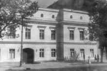 Пушкинская, 13. Фотограф Андрей Онисимович Лисенко. 1950-е гг.