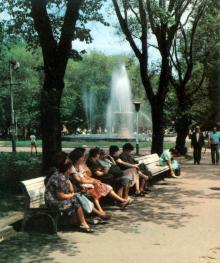 До 1989 г.
