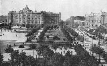 Одесса. Соборная площадь. Открытое письмо. 1918 г.