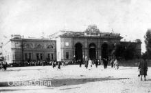 Вокзал, 1943 г.