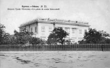 Открытка, дворец являлся Дворцом графа Шувалова в 1905-х  годах