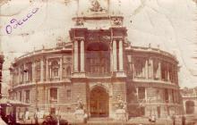 Одеса. Академ. театр Опери та Балету. Поштова картка. 1947 р.