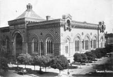 Филармония (1917 — 1941)