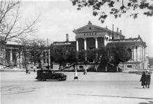 Археологический музей (1917 — 1941)