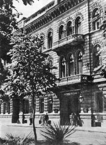 Гостиница «Интуриста» — «Одесса». Фотография в фотоальбоме «Одесса», 1965 г.