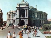 Театр оперы и балета. Фотография в фотоальбоме «Одесса», 1965 г.