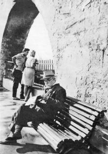 Аркада в парке им. Шевченко. Фотография в фотоальбоме «Одесса», 1965 г.