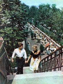 В ресторане «Маяк». Фотография в фотоальбоме «Одесса», 1965 г.