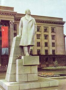 Фотография в брошюре «Одесса. Достопримечательности», издана в 1971 г., сдана в набор в 1969 г.