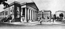 Кинотеатр «Родина» на ул. Комсомольской. Фотография в брошюре «Одесса. Достопримечательности», издана в 1971 г., сдана в набор в 1969 г.