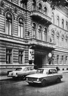 Гостиница «Одесса». Фотография в брошюре «Одесса. Достопримечательности», издана в 1971 г., сдана в набор в 1969 г.