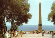 Одесса. Памятник Неизвестному матросу. Фото А. Рязанцева. Набор открыток «Одесса». 1988 г.