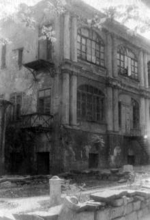 ��� � 19 �� ���������� �����. �������� ������ ���������� �������. ������ 1950-� ��.