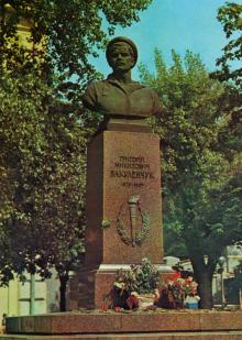 Пам,ятник Г.М. Вакуленчуку. Листівка з набору «Місто-герой Одеса». 1980 р.