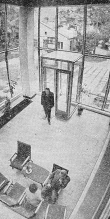 Дом отдыха «Маяк». Вестибюль нового корпуса. Фото в брошюре «Курорты Одессы». 1973 г.