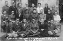 Слушатели годичной партийной школы при Од. ОККП(б)У. Одесса. 22 сентября 1946 г.