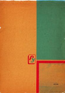 Обкладинка комплекту листівок «Одеса», 4-та стор. 1965 р.