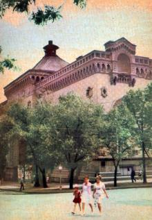 Філармонія. Фото А. Підберезського. Поштова листівка з комплекту 1965 р.