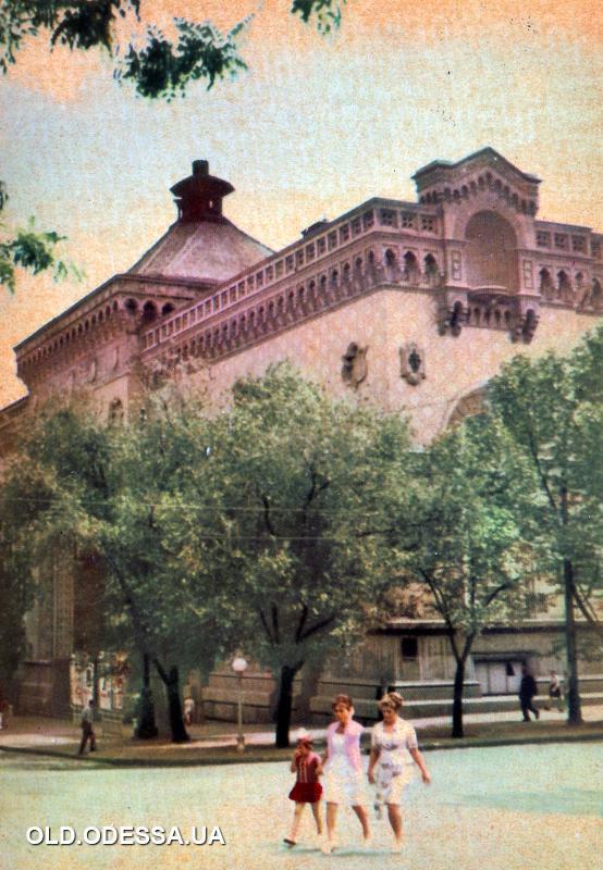 1965 р. Комплект листівок «Одеса»   Старая Одесса в фото   old.odessa.ua 2a291632f7fbc