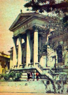Історико-археологічний музей. Фото А. Підберезського. Поштова листівка з комплекту 1965 р.