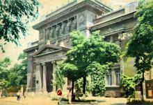 Научная библиотека (1944 — 1991)