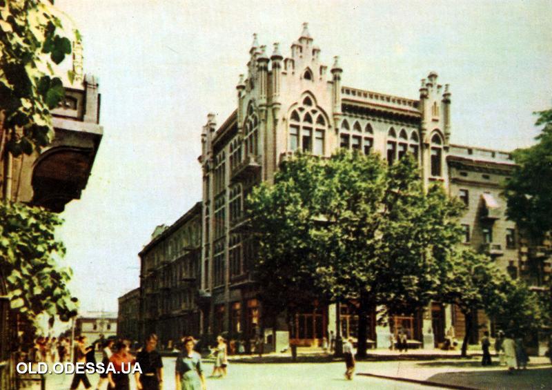 На розі вулиць Ласточкіна і Карла Маркса. Фото А. Підберезського. Поштова  листівка з 0978453ea8064