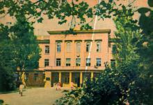 Інститут ім. В.П. Філатова. Фото А. Підберезського. Поштова листівка з комплекту 1965 р.