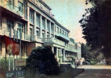 Санаторій «Росія» в Аркадії. Фото А. Підберезського. Поштова листівка з комплекту 1965 р.