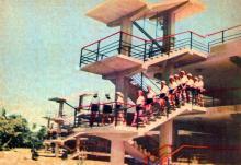 Піонерський табір «Молода гвардія». Фото А. Підберезського. Поштова листівка з комплекту 1965 р.