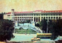 Санаторій «Молдова». Фото А. Підберезського. Поштова листівка з комплекту 1965 р.