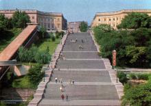 Одесса. Потемкинская лестница. Фото Е. Света. Из набора открыток «Город-герой Одесса». 1978 г.