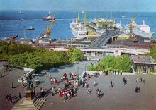 Одесса. Морской вокзал. Фото И. Кропивницкого. Из набора открыток «Город-герой Одесса». 1978 г.