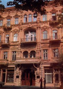 Одесса. Гостиница «Красная». Фото Е. Света. Из набора открыток «Город-герой Одесса». 1978 г.
