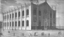 Ул. Еврейская, Главная синагога, вариант гравюры