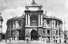Одеса. Театр опери  та балету. Поштова картка. 1957 р.
