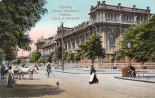 Украинский театр ( — 1917)