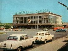 Автовокзал, открытка, фотограф А. Подберезский, 1972 г.