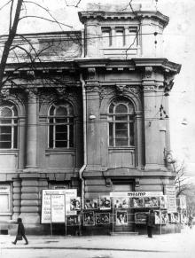 Гастроли Московского театра на Малой Бронной