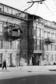 Одесса. Дом № 22 по ул. Карла Либкнехта. 1981 г.