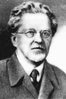 Кастерин Н.П.